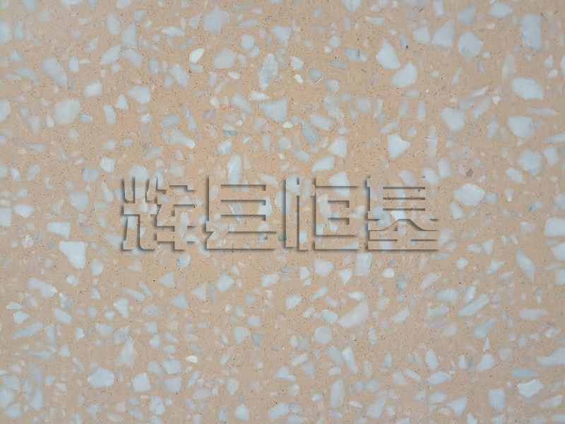 水磨石板材